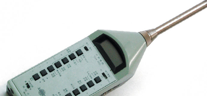 Type 2231, the world's first modular sound level meter